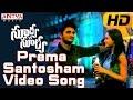 Prema Santosham Full Video Song  Surya Vs Surya Video Songs  Nikhil Trida Chowdary