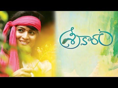 Sreekaram | Telugu Short Film