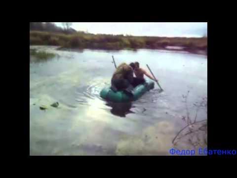 смешные рыбаки видео приколы