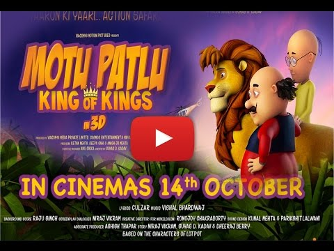 Motu Patlu - King of Kings movie download hindi