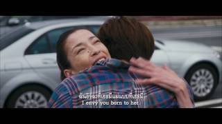 Nonton                                                  Her Love Boils Bathwater 60                                                              Official Trailer  Film Subtitle Indonesia Streaming Movie Download