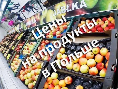 """, title : 'Цены на продукты в Польше, обзор цен в Auchan (Ашане) в ТРЦ """"Korona"""" (Wrocław)'"""