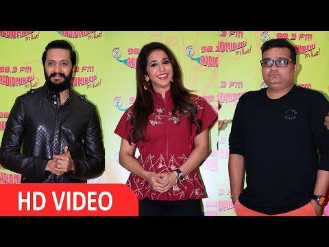 Riteish Deshmukh Launched Film Banjo New Song At Radio Mirchi