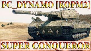 Video Super Conqueror  ОН СТАРАЛСЯ, ОН ПОТЕЛ!  ЭЛЬ-ХАЛЛУФ  WORLD OF TANKS MP3, 3GP, MP4, WEBM, AVI, FLV Juni 2018