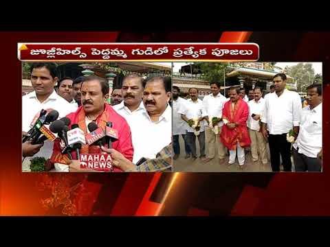 Madhu Yaskhi Birthday wishes to Sonia Gandhi  Mahaa News