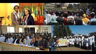 The latest Amharic News Nov 14, 2018
