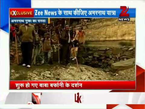 Special coverage of Amarnath Yatra