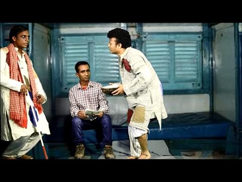 comic bhikhari