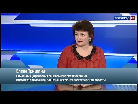 Елена Тришина, начальник управления социального обслуживания Комитета социальной защиты населения Волгоградской области