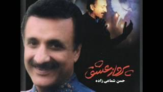 Hassan Shamaeezadeh - Saramo Be Rahet Midam |شماعی زاده - سرمو به راحت می دم