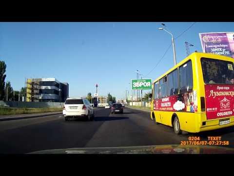 Авария с разборкой в Одессе