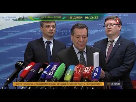 Госдума в первом чтении приняла проект повышения пенсионного возраста - DomaVideo.Ru