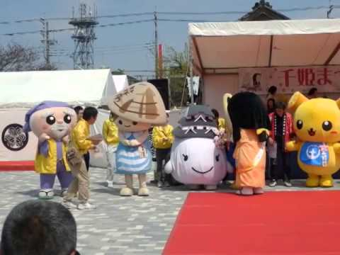 茨城県の『ゆるキャラ』が大集合