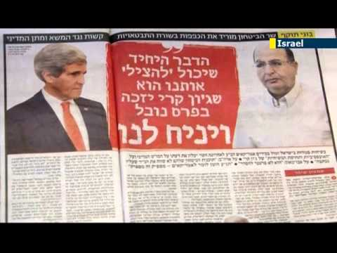 Kerry's Mideast Peace 'Obsession': US slams Israeli