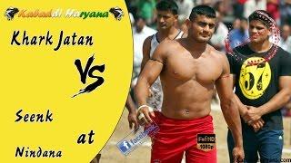 Khark Jatan Vs Seenk(खारक जाटान Vs सींक ) Kabaddi Match at Nindana, Meham