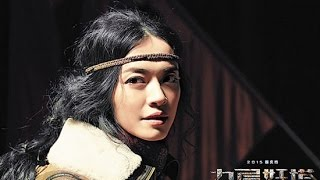 Nonton Chronicles Of The Ghostly Tribe               2015  Official Hong Kong Trailer Hd 1080 Tiffany Tang Sexy Film Subtitle Indonesia Streaming Movie Download
