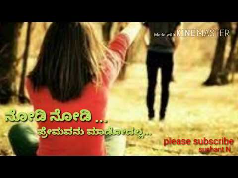 Video WhatsApp status avanalli ivalilli matilla katheyilla download in MP3, 3GP, MP4, WEBM, AVI, FLV January 2017