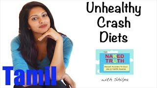 Unhealthy Crash Diets - Tamil