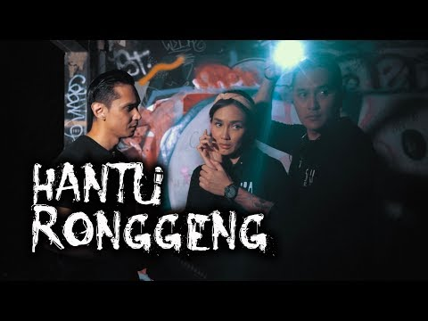 Cerita Hantu Ronggeng - DMS [Penelusuran]