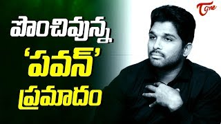 Pawan Kalyan Is A Threat To DJ - Duvvada Jagannadham