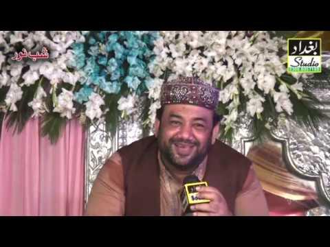 Gunah garo na ghabrao (Alhaj Irfan haidri ) Shab e Noor 2017 HD (Part23)
