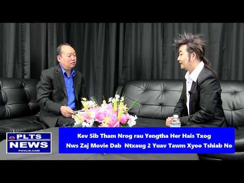 Pao Lee Talk Show; Interivew Yengtha Her txog Dab Ntxaug 2 Tawm Tshiab 2018 (видео)