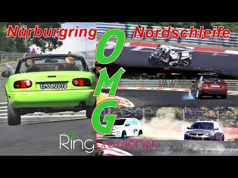 OMG Green Hell Touristenfahrten Nürburgring Nordschleife Impressionen No.2 11.08.2018 #no crash