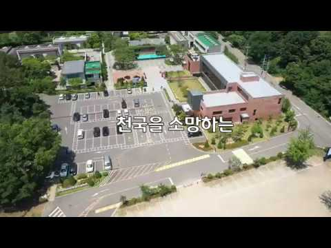 추모공원 드론 촬영 영상