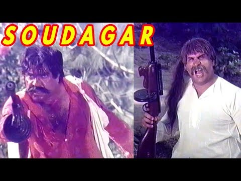 SOUDAGAR (1993) - SULTAN RAHI, SAHIBA, KHUSHBOO, ARIF LOHAR - OFFICIAL FULL MOVIE