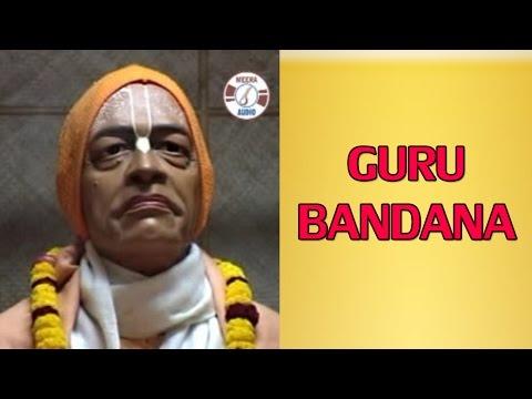 Video Krishna Bhajan Bengali | Guru Bandana | Suparna Chandra | Meera Audio | Devotional Song download in MP3, 3GP, MP4, WEBM, AVI, FLV January 2017