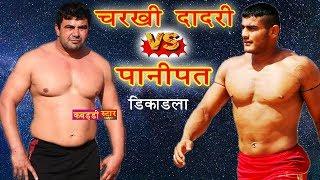 आज तक का सबसे अनोखा कबड्डी मैच कभी नहीं देखा होगा | Charkhi Dadri Vs Panipat | Kabaddi Star Haryana