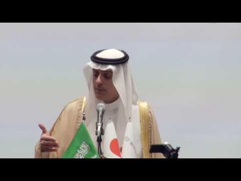 #فيديو: محاضرة وزير الخارجية #عادل_الجبير في مؤسسة ساساكاوا للسلام في #طوكيو