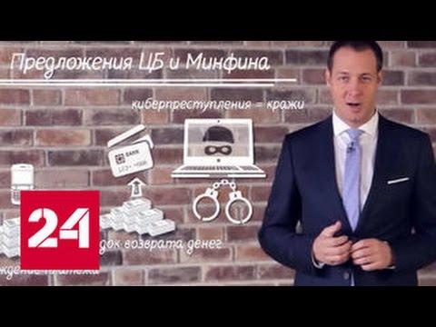 \Личные деньги\: Как обезопасить свой онлайн-кошелек От 27.10.16