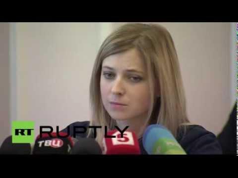 Брифинг прокурора Крыма ,  расследование инцидента