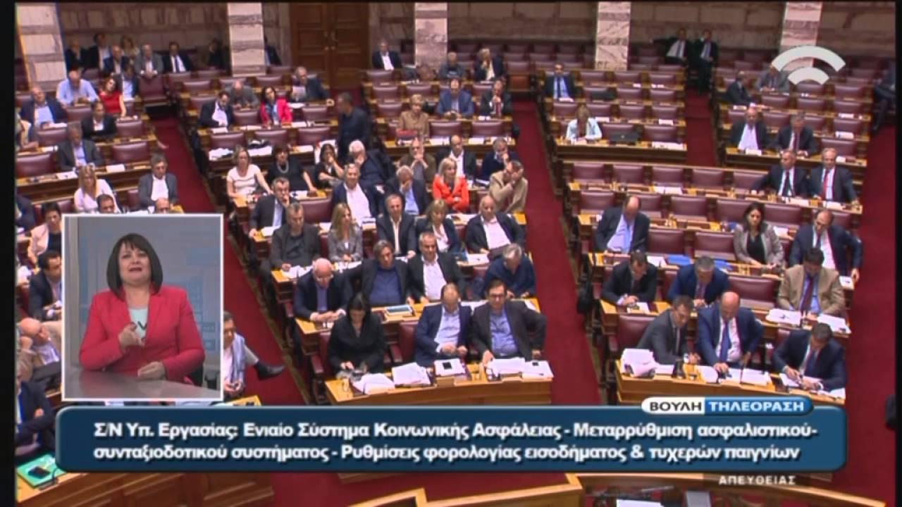 Ι.Δραγασάκης (Αντιπρόεδρος Κυβέρνησης)(Μεταρρύθμιση Ασφαλιστικού -Συνταξιοδοτικού)(08/05/2016)