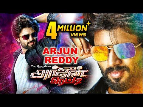 Arjun Reddy Tamil Full Movie | Vijay Devarakonda | Pooja Jhaver | Latest Tamil Full Movies