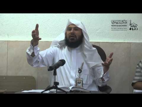 Tafsir Surat Al Muzzammil Part5
