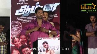 Aambala Movie Audio Launch Part 1