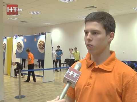 В Великом Новгороде на Центральной спортивной арене стартовало юношеское Первенство России по дартсу