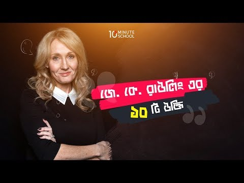 Famous quotes - 10 Inspirational Quotes Of J.K Rowling