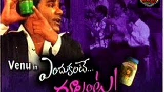 Jabardasth Comedy Show 1st August 2013 Full Episode