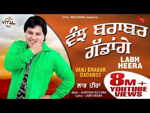 Labh Heera   Vanj Brabar Gadange (Lyrical Video)   Vital Records   New Song 2020