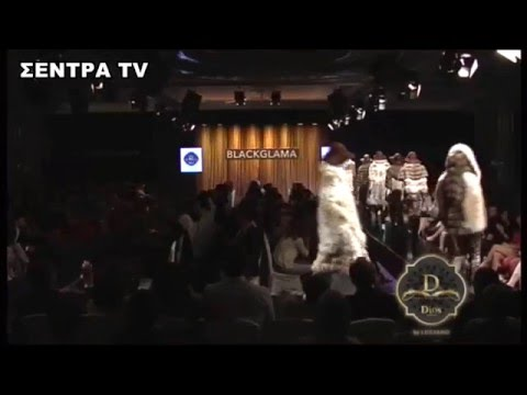 FUR FASHION SHOW 38 th INTERNATIONAL FUR FAIR OF KASTORIA