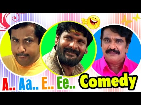 A Aa E Ee Tamil Movie Comedy Scenes | Aravind Akash | Ganja Karuppu | Sathyan | Manorama