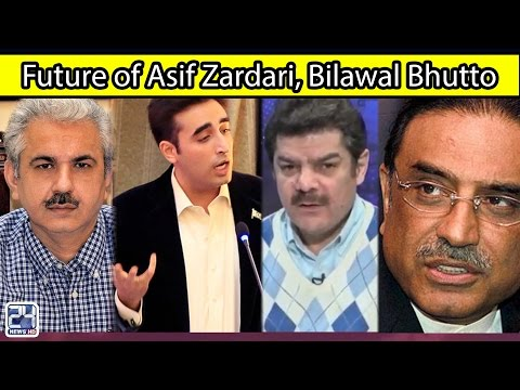 Khara Sach | Future of Asif Zardari, Bilawal Bhutto | 28 Dec 2016 | 24 News HD
