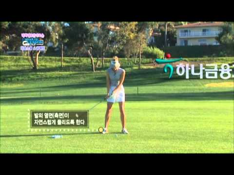 Anna Rawson's golf lesson