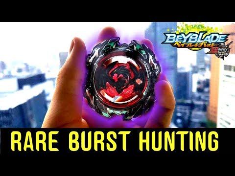 BLACK REVIVE PHOENIX  RARE BEYBLADE BURST HUNTING!   EPISODE 9