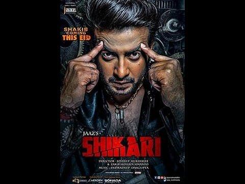 Shikari Bangla Movie Teaser | Trailer Review | Shakib Khan | srabanti | shikari movie 2016