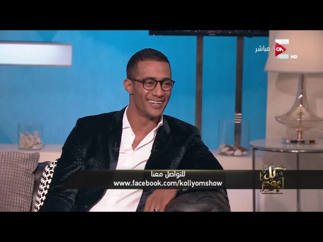 كل يوم - عمرو اديب: أخبار الستات إيه؟ .. محمد رمضان: دا شىء عظيم