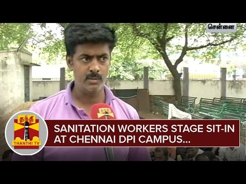 Sanitation-Workers-stage-sit-in-at-Chennai-DPI-Campus--Thanthi-TV